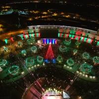 Holiday Events in Marana